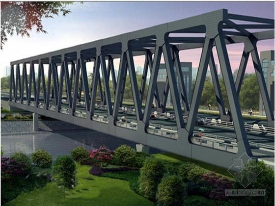 跨运河三跨简支钢桁架桥工程施工图566张(含箱涵箱梁空心板桥)