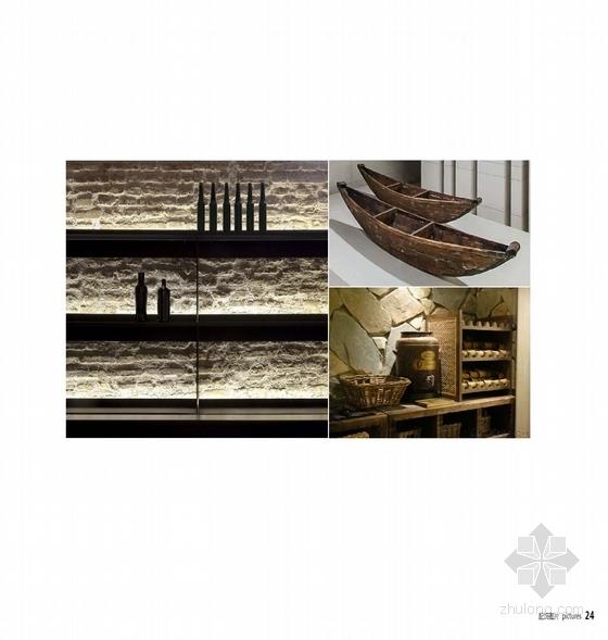 [原创]美味私厨盛宴餐厅室内设计概念方案配饰方案