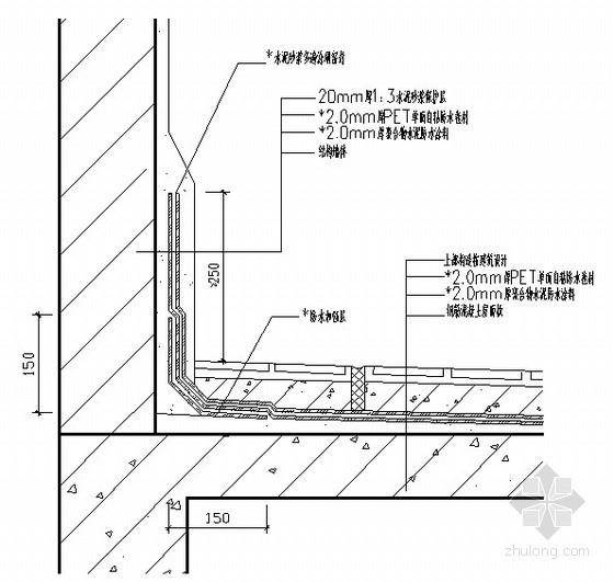 深圳某地铁工程屋面防水施工方案