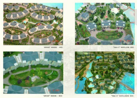 南京住宅小区环境景观方案-3