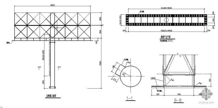某钢结构广告牌节点构造详图