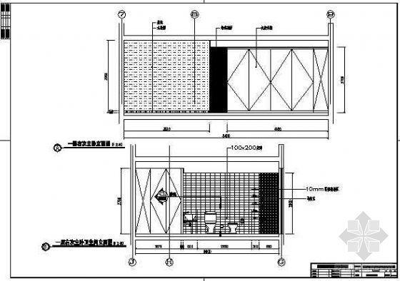 北京卢师别墅施工图-3