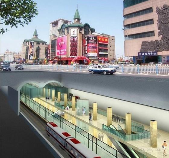 南京地铁某标段土建工程施工组织设计(投标 桥梁隧道 岛式车站)