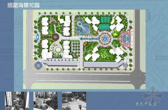 丽晶海景花园景观设计方案