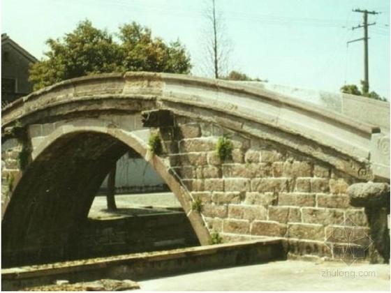 14米实腹式钢筋混凝土板拱桥施工图(景观桥)