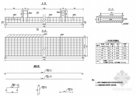 互通工程A匝道跨线立交桥全套cad设计图纸