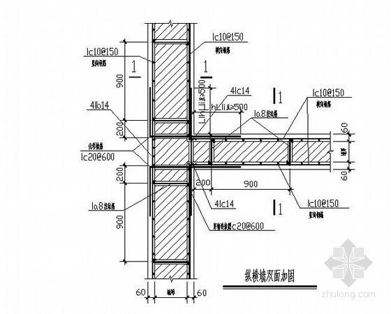 砖混结构抗震加固纵横墙双面加固节点详图