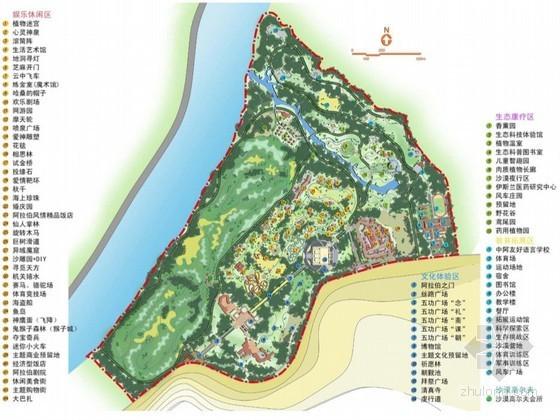[宁夏]主题文化城旅游规划设计方案