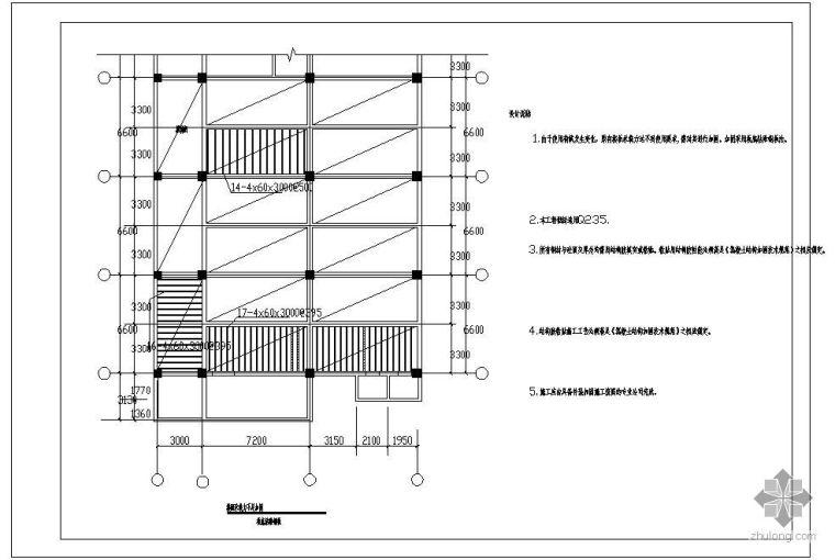 某楼面承载力不足加固(板底粘贴钢板)节点构造详图