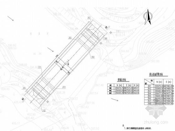 [重庆]1×25m钢筋混凝土拱桥施工图11张(重力式U型桥台)