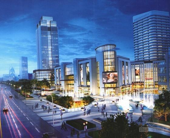 [东莞]大型商业广场(城市综合体)施工合同及投标书(造价13亿)