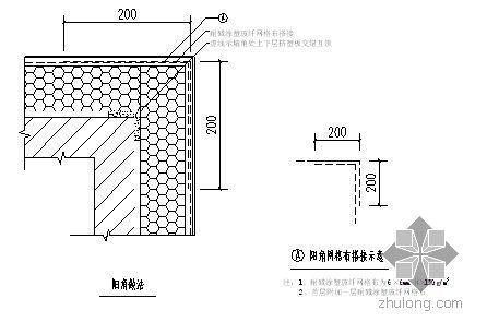 上海某中学教学楼等建筑节能施工方案