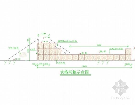 格宾石笼拦河坝水毁修复设计图