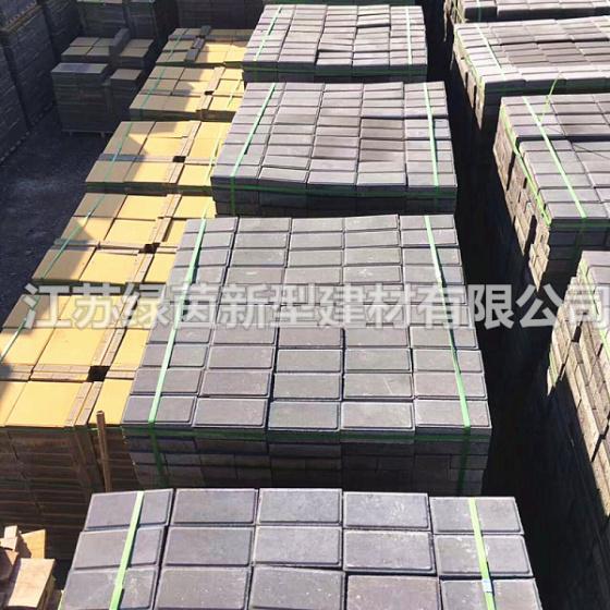 江苏绿茵建材供应200x100x50mm盐城荷兰砖厂家混凝土路面砖彩色广场砖