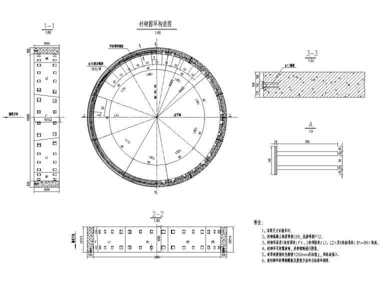 过江隧道及接线道路工程初步设计与施工图设计570张(盾构,明挖)