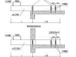[山西]综合治理轩岗镇试点工程悬挑脚手架施工方案