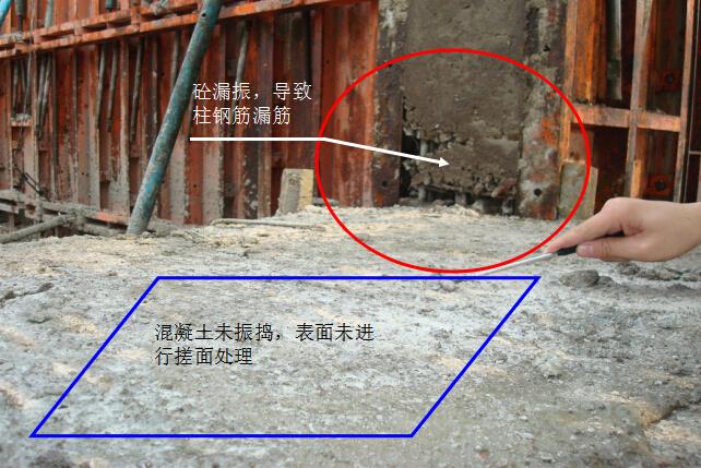 常见建筑工程质量通病及防治措施(101页)