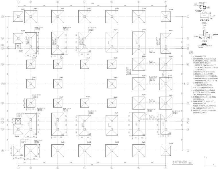 24班4层框架结构小学楼结构施工图