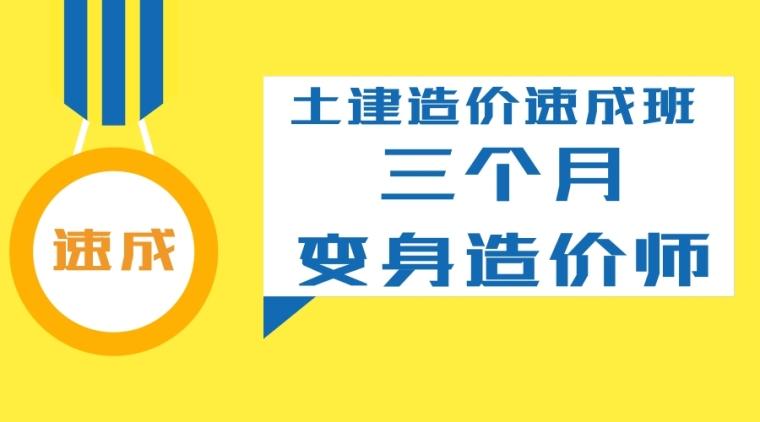 香港、澳门是怎么算工程量的?——港澳计算规则大全(下)