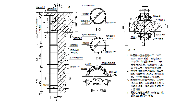 研发大厦施工组织设计(533页,图文)_3
