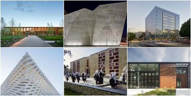 16个项目斩获2018美国建筑师协会AIA荣誉奖