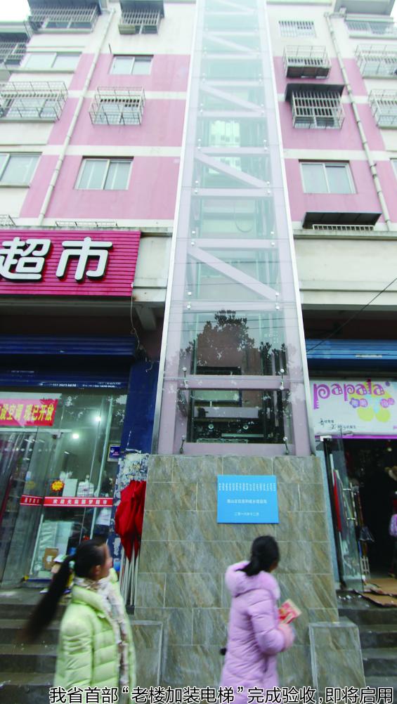 """安徽省首部""""老楼加装电梯""""月底可尝鲜"""