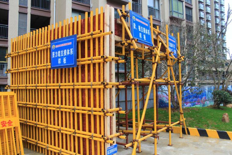 湖南地区建筑工程项目标准化工地观摩照片(近300张)