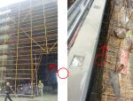 JGJ80-2016《建筑施工高处作业安全技术规范》解读讲义(200余页,新旧对比)