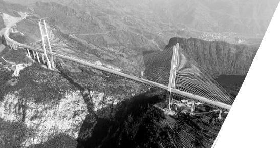 尼珠河大桥VS北盘江大桥 世界第一高桥命名之争