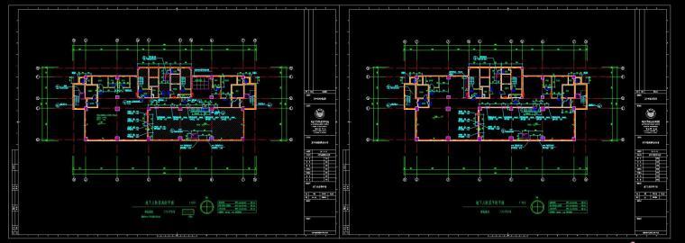 [山东]某地税局办公楼施工图设计(14个CAD+80张图)_3