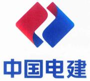中国建筑业企业2018年最新排名_6