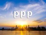 PPP业务合同法律风险防控