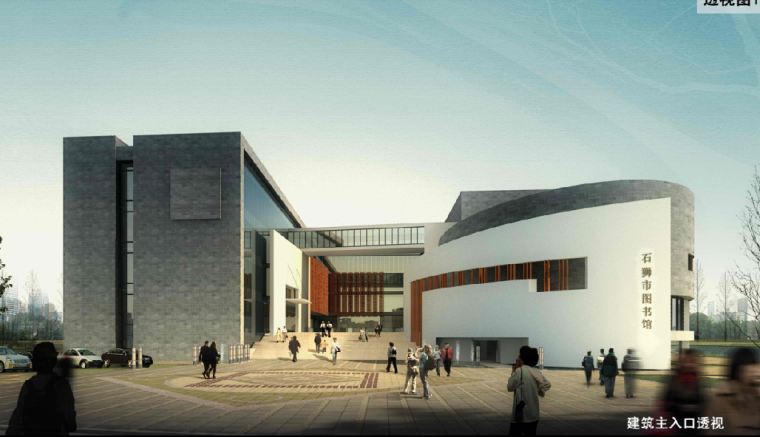 石狮市某图书馆设计方案文本及效果图(含36张JPG)