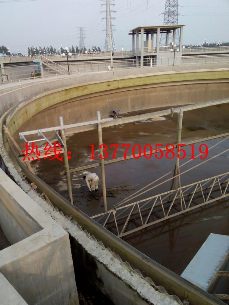 水池堵漏常见问题及处理办法