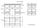 【QC成果】大桥水中桥梁桩基施工护筒漏浆