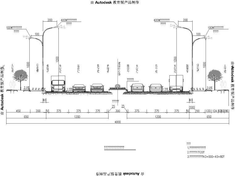 2016年重庆32m宽城市主干路设计图纸117张CAD(含排水照明挡墙)