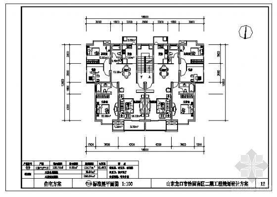 三室两厅两卫(115.17m2)
