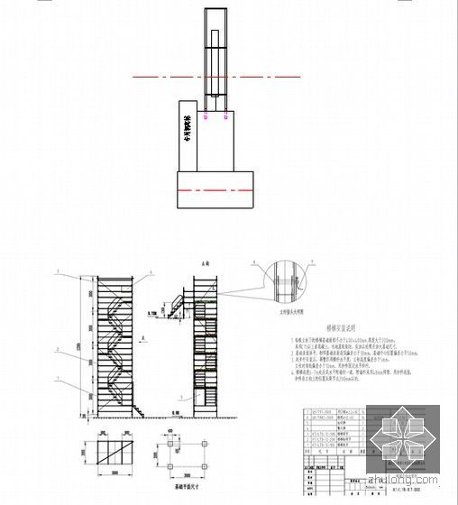 专用钢爬梯施工图
