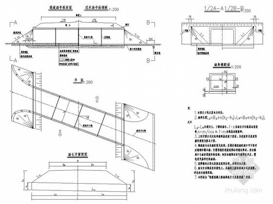 高速公路钢筋混凝土箱涵标准通用图(150张 2014最新版)