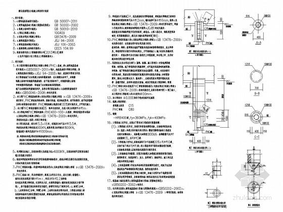 静压高强预应力混凝土管桩基础施工图