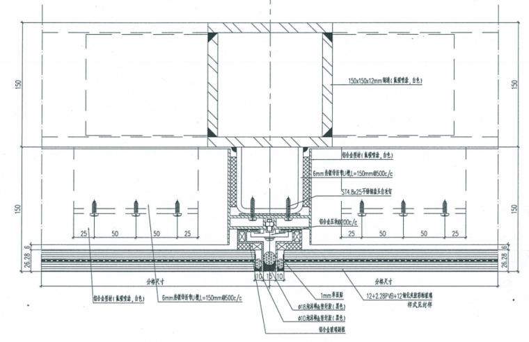 观光电梯玻璃幕墙、钢结构施工图及幕墙结构计算书_4