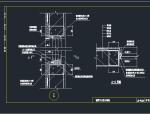外墙防水专项施工方案资料免费下载