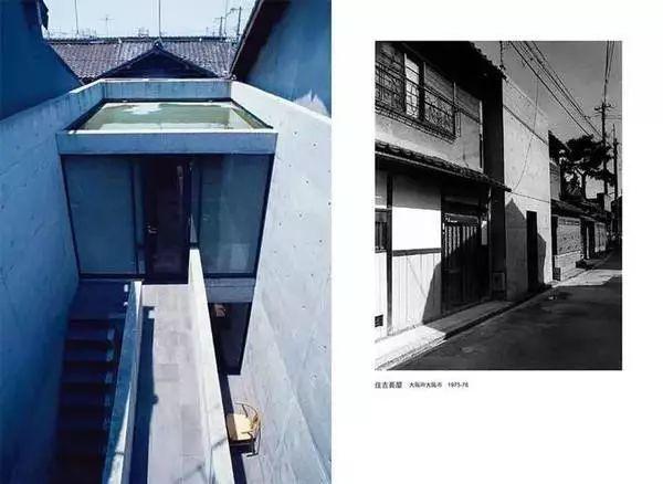 从半路出家到建筑大师,安藤忠雄设计的书店让你不想回家_30