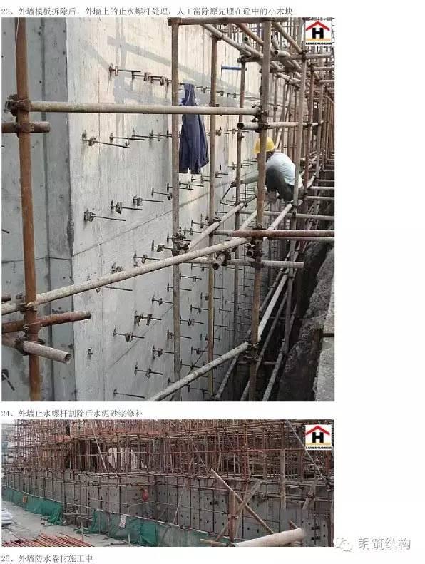 建筑、结构、施工全过程经验图解_11