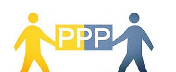 PPP模式运作分析报告(含项目解读)