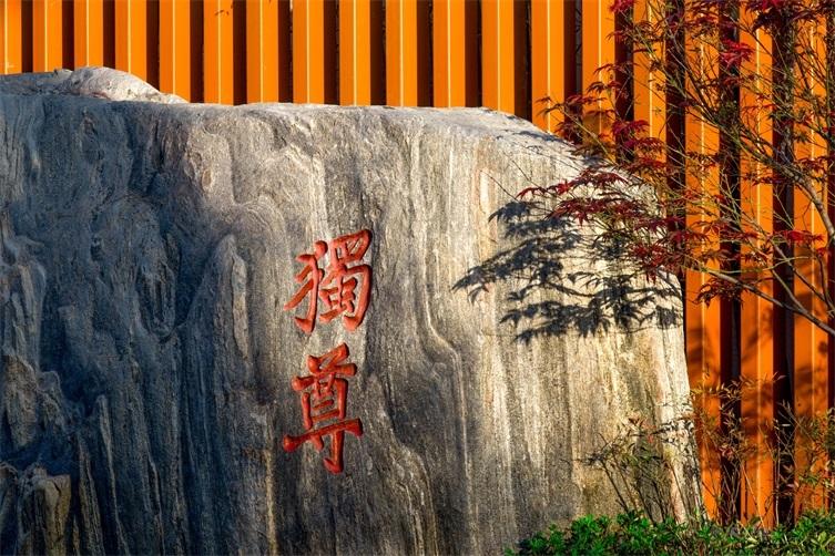 苏州鲁能公馆新中式住宅景观-10