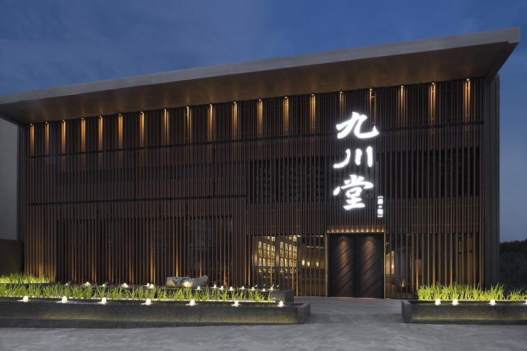 九川堂锅物泸州店案例(台湾)