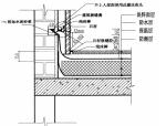 8个鲁班奖施工组织设计(含住宅楼、医疗楼、行政楼、影像馆等)