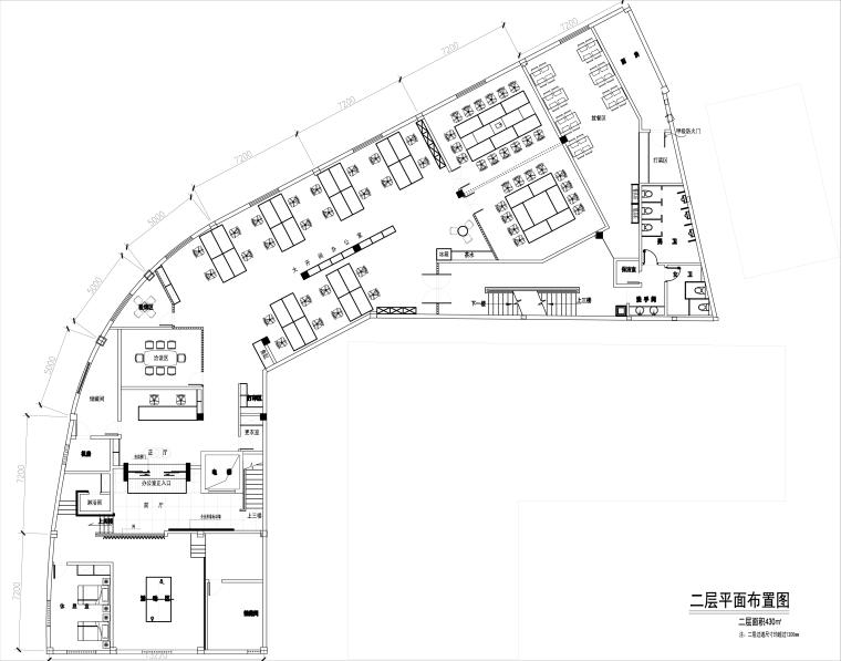奥迪某4s店办公区域施工图设计(附效果图)