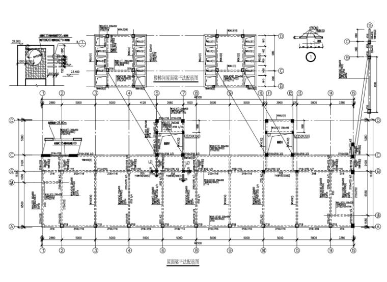 6层框架结构教学楼建筑结构施工图(CAD,24张)